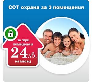 СМАРТ СОТ с летни цени