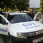 Професия охранител - служители на ТЕЛЕПОЛ Стара Загора