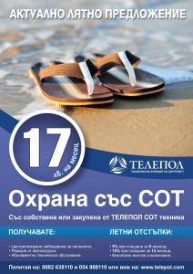 letni-predlogenia-telepol-2016-A4-02