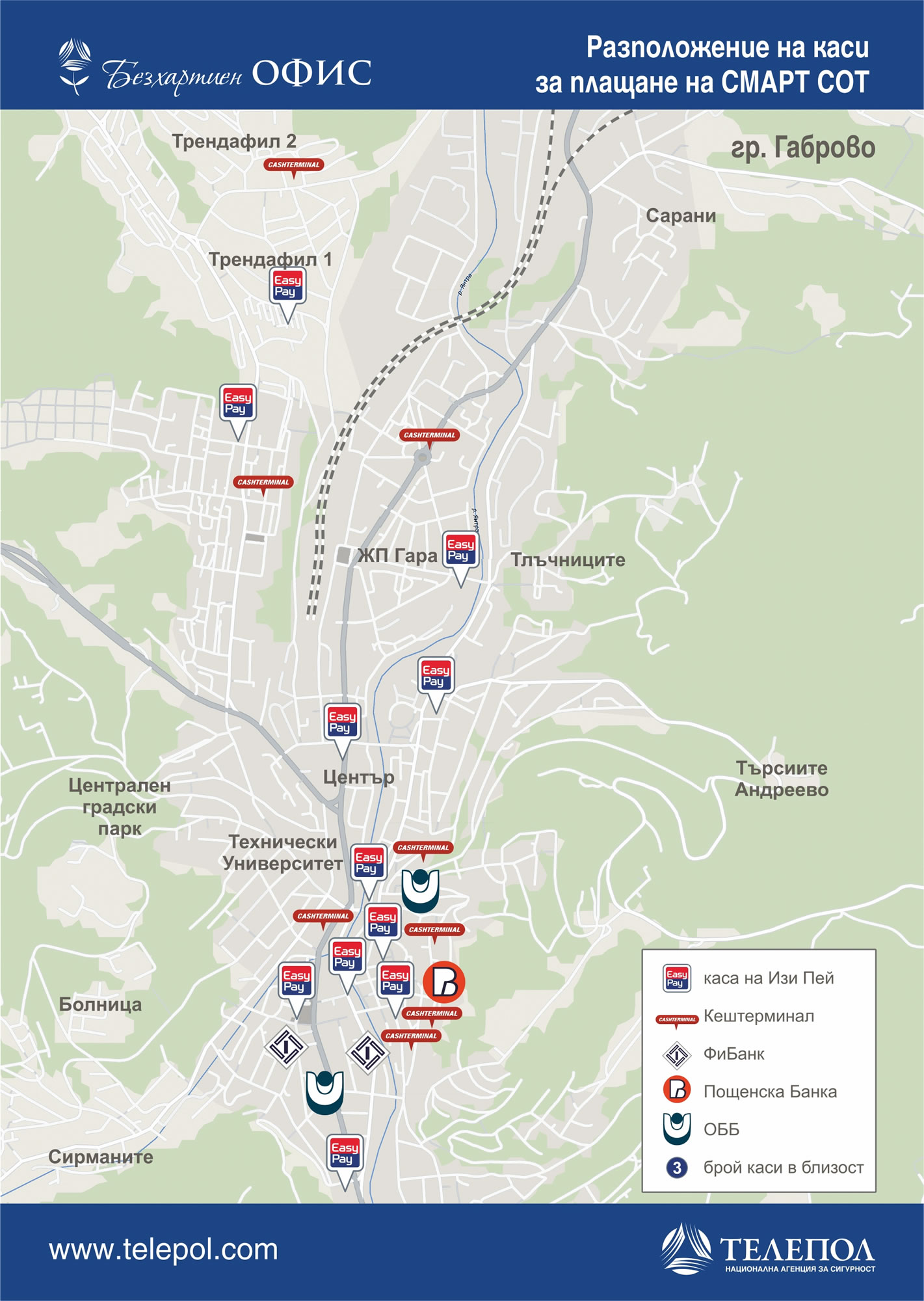 telepol-flyer-paperless-map-gabrovo-01