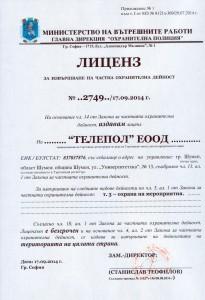 telepol-licenz-sabitia